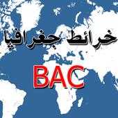 خرائط جغرافيا BAC icon