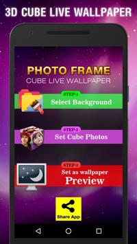 3D Photo Frame Cube Live Wallpaper poster