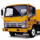 Wallpaper Isuzu N Series Truck icon