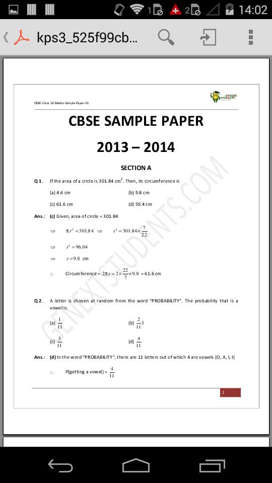 CBSE Sample Papers for exams for Android - APK Download