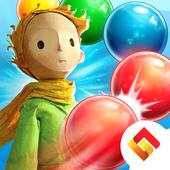 The Little Prince - Bubble Pop icon