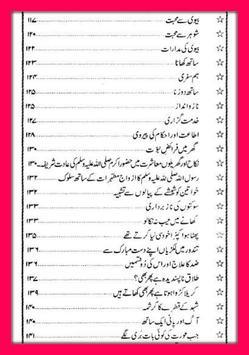 Kamyab Shadi apk screenshot