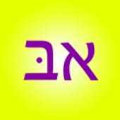 Hebrew Culture icon
