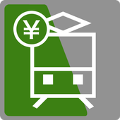 Suicaの乗換履歴から簡単交通費精算「スイカハッカー」 icon