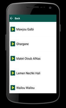 Mawjou Galbi screenshot 1
