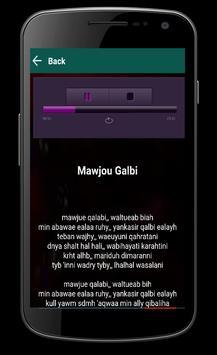 Mawjou Galbi screenshot 2