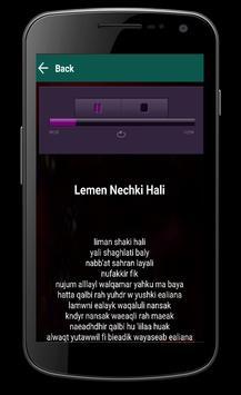 Mawjou Galbi screenshot 3