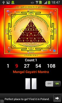 Mangal Gayatri Mantra screenshot 1