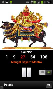 Mangal Gayatri Mantra screenshot 3