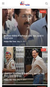 Kanpur Star Time poster