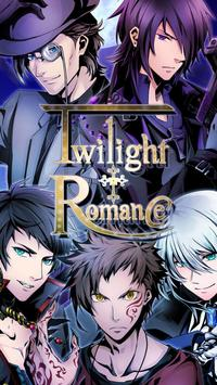 Twilight Romance(Esp) screenshot 10