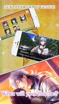 My Arahitogami Romance apk screenshot