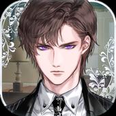 Twilight Lovers icon