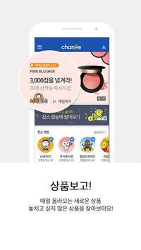 Hidden_zzang apk screenshot