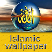 Islamic wallpapers slideshow icon
