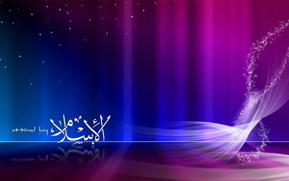 Islamic wallpapers slideshow apk screenshot