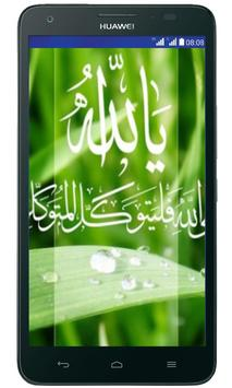 Islamic wallpapers slideshow poster