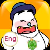 Albert Story2 (English) icon