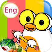 Shopping Game (English) icon