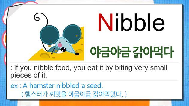 지니터치북 워드리스트 screenshot 2