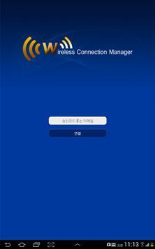 WCM(GeniNetworks) screenshot 2