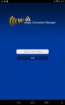 WCM(GeniNetworks) screenshot 5