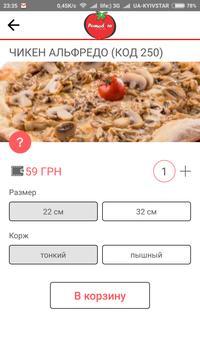 Pomodoro-доставка еды в Одессе screenshot 2