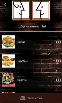 Город Social Cafe apk screenshot