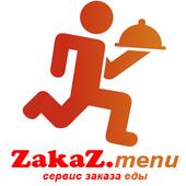 "Доставка еды ""ZAKAZ.MENU"" icon"