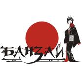 "Суши-бар ""Банзай"" icon"