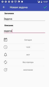 My Tasks screenshot 3
