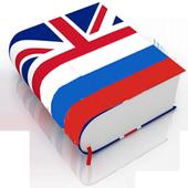 Personal English - учим английские слова icon