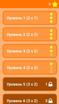Мемасики screenshot 8