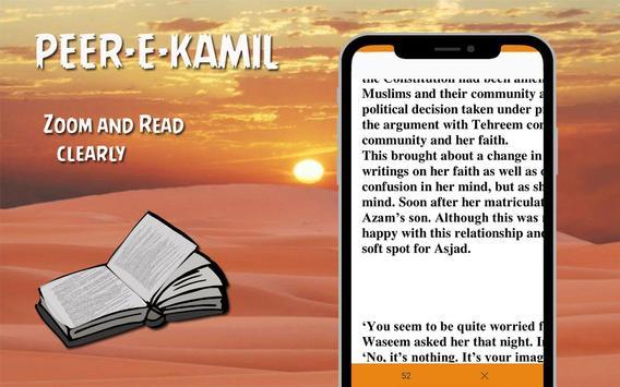 Peer E Kamil Novel (English Version) 2019 capture d'écran 3