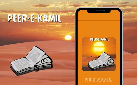 Peer E Kamil Novel (English Version) 2019 Affiche