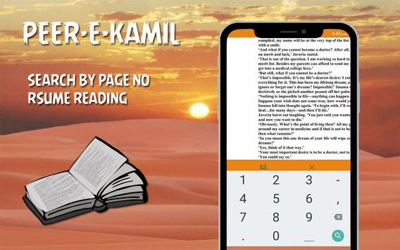 Peer E Kamil Novel (English Version) 2019 capture d'écran 2