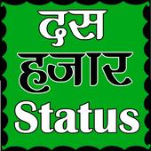Status for Whatsap 2018 icon