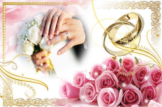 Preferência Molduras de casamento APK Baixar - Grátis Fotografia Aplicativo  MP17