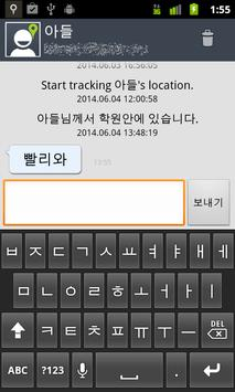 Location Tracker-Free apk screenshot