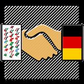 تعلُّم الألمانية icon