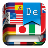 German Dictionary All icon