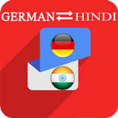 German Hindi Translator icon