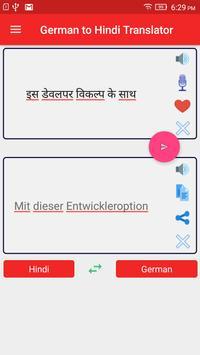 German Hindi Translator apk screenshot