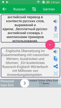 Russian German Dictionary screenshot 10
