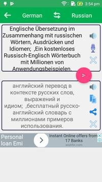 Russian German Dictionary screenshot 11