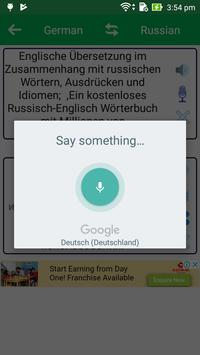 Russian German Dictionary screenshot 12