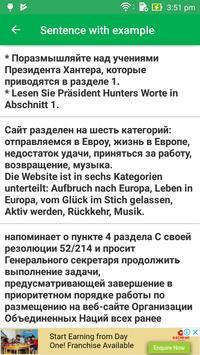 Russian German Dictionary screenshot 5