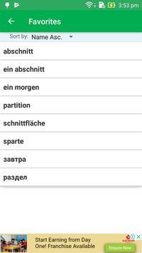 Russian German Dictionary screenshot 9