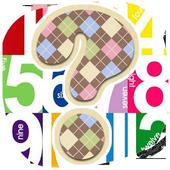 German Numbers Game icon