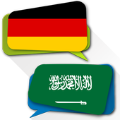 German Arabic Translator icon